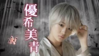 【夏季日劇預告】日劇版《死亡筆記》首兩支預告片推出!先有死神流克帶...