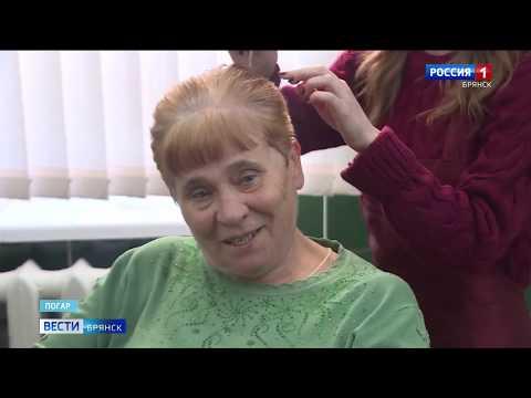 """В Погаре для пожилых открыли """"парикмахерскую на дому"""""""