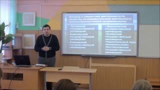 Зайцев М.С.  учитель биологии ГБОУ СОШ № 1143