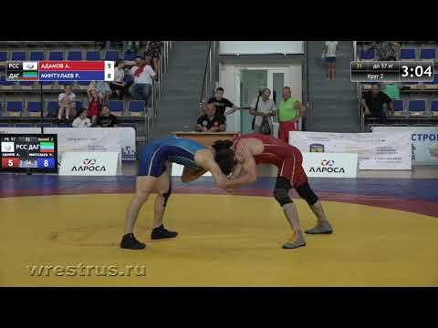 57 кг. Рахим Адамов - Рахман Минтулаев