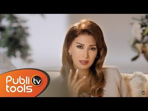 فيديو كليب رويدة عطية ضرب العصا HD 720p كامل / مشاهدة اون لاين