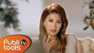 رويدة عطيه - كليب ضرب العصا | Rouwaida Attieh CLIP Darb El 3asa