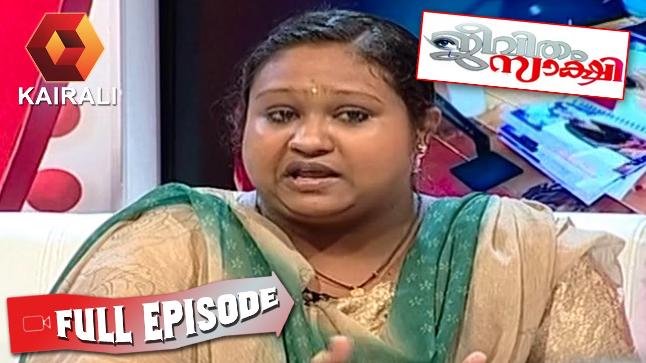 Jevitham Sakshi 26 05 2015 Full Episode