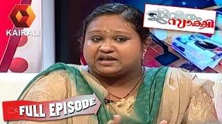 Jeevitham Sakshi 26/05/15 Actress Urvasi