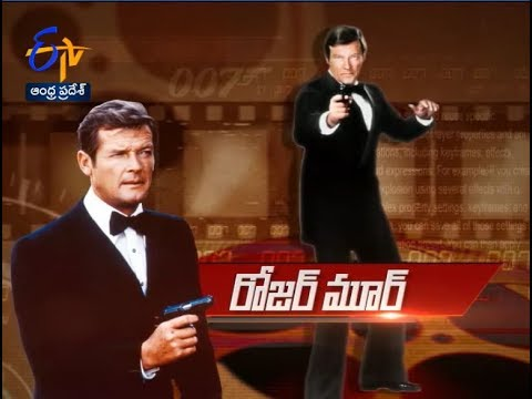 Roger Moore | Margadarshi | 4th June 2017 | Full Episode | ETV Andhra Pradesh