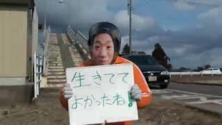 Repeat youtube video 結婚披露宴 余興DVD(高画質) お笑い→感動編