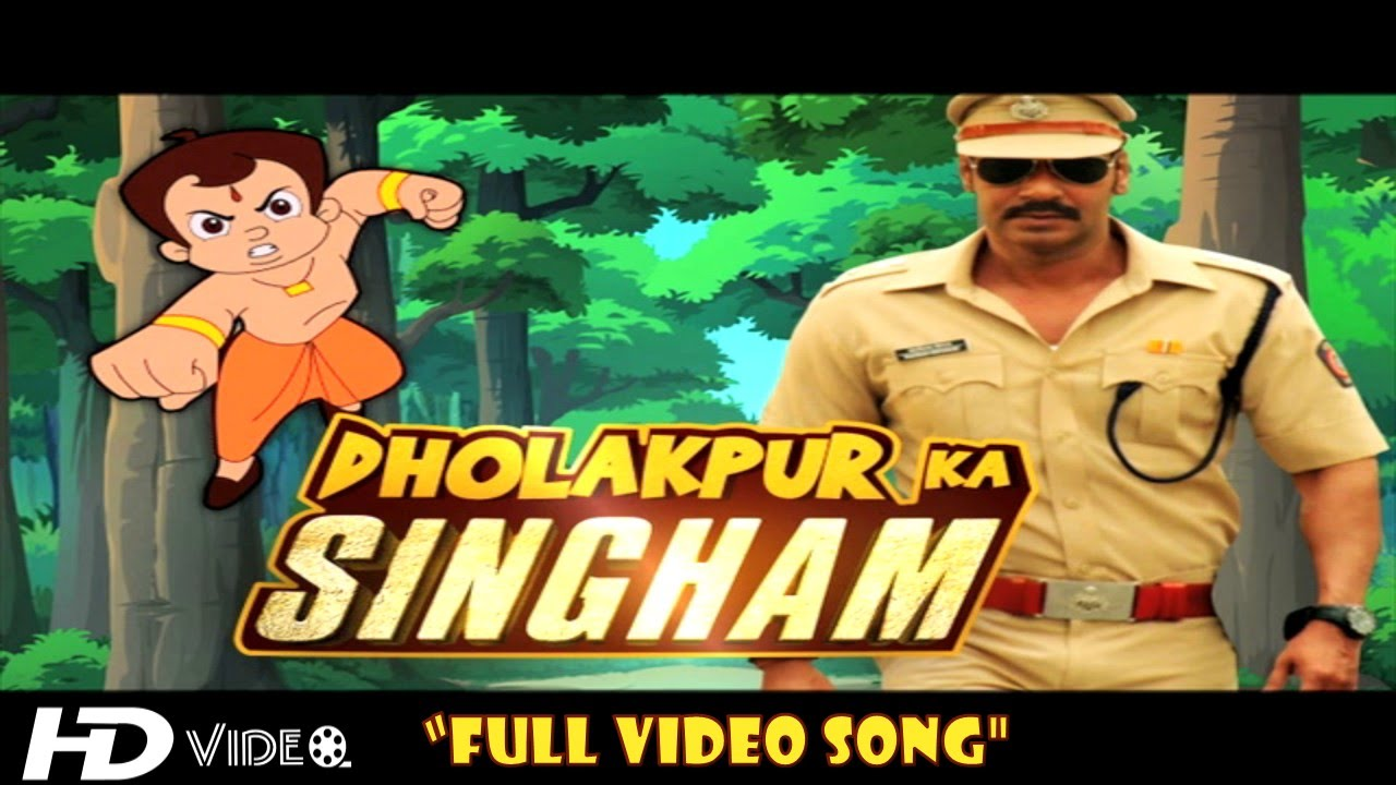 Dholakpur ka singham official video song youtube dholakpur ka singham official video song youtube thecheapjerseys Image collections