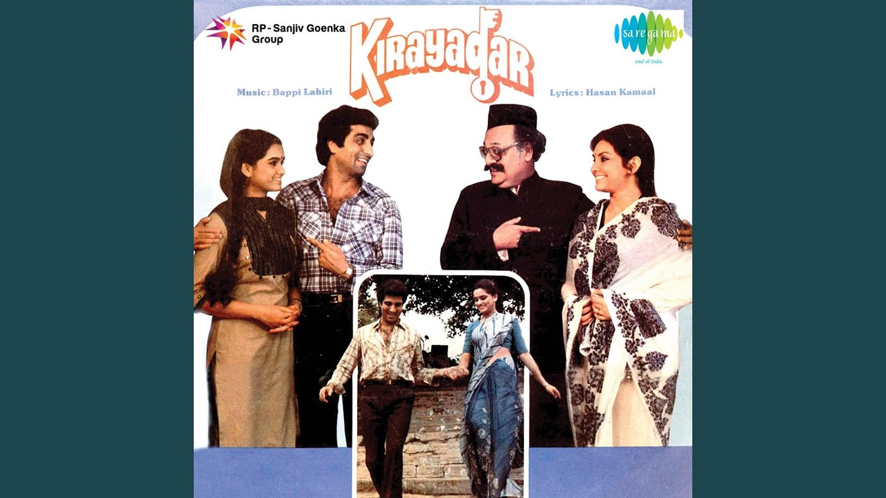 Download Kirayadar Kirayadar