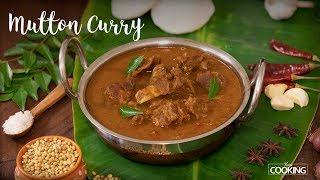 Mutton Curry | Mutton Korma