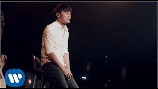 李榮浩 Ronghao Li - 哎呀 Ah! (Official 高畫質 HD 官方完整版 MV)
