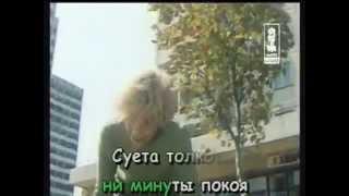 КАРАОКЕ с голосом (песня Электроника)