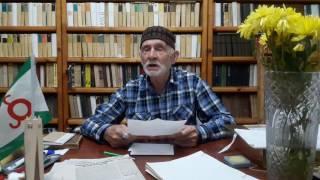 Ответ осетинскому парню от Иссы Кодзоева и на др. вопросы.