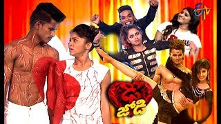 Dhee Jodi | 31st October 2018 | Full Episode | ETV Telugu