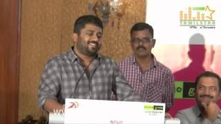36 Vayadhinile Success Meet