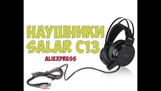 Наушники с микрофоном с АЛИЭКСПРЕСС SALAR C 13