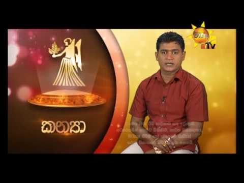 Hiru TV Tharu Walalla 2017-04-26