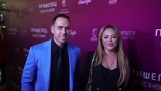 Юлия Началова о своем ожидании от фильма Пришелец 2018