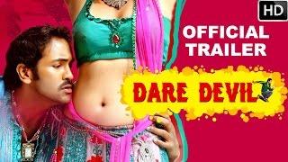 Dare Devil Hindi Dubbed Official Trailer | Taapsee, Vishnu
