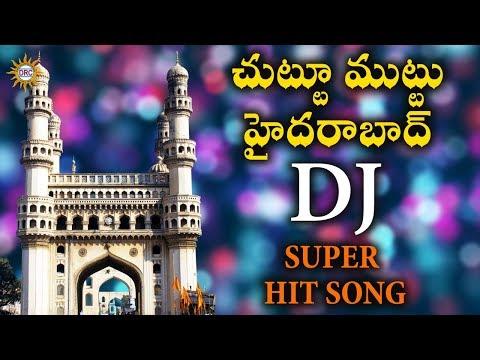 Chuttu Muttu Hyderabad DJ Super Hit Song || Disco Recording Company