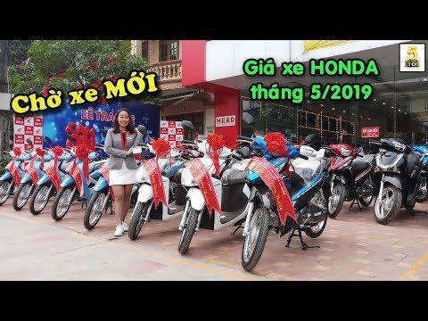 Giá Xe Honda Tháng 5 2019 ▶️ Cùng Top 5 Chờ đón Các Mẫu Xe Honda Mới 🔴 TOP 5 ĐAM MÊ