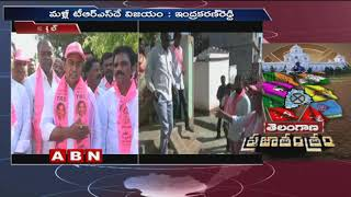 Lagadapati Survey On TS Polls