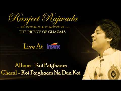 Koi Paighaam Na Dua Koi | Audio HD | Ranjeet Rajwada
