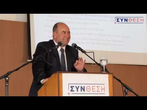 Παρουσίαση Προγράμματος και Υποψηφίων του Συνδυασμού ΣΥΝΘΕΣΗ