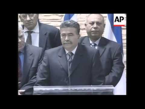 Palestinian leader meets head of Israel's Labor Party, statement