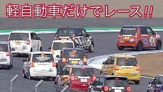 軽自動車N-ONEによるエキシビションレースに、佐藤琢磨、ピエール・ガス...