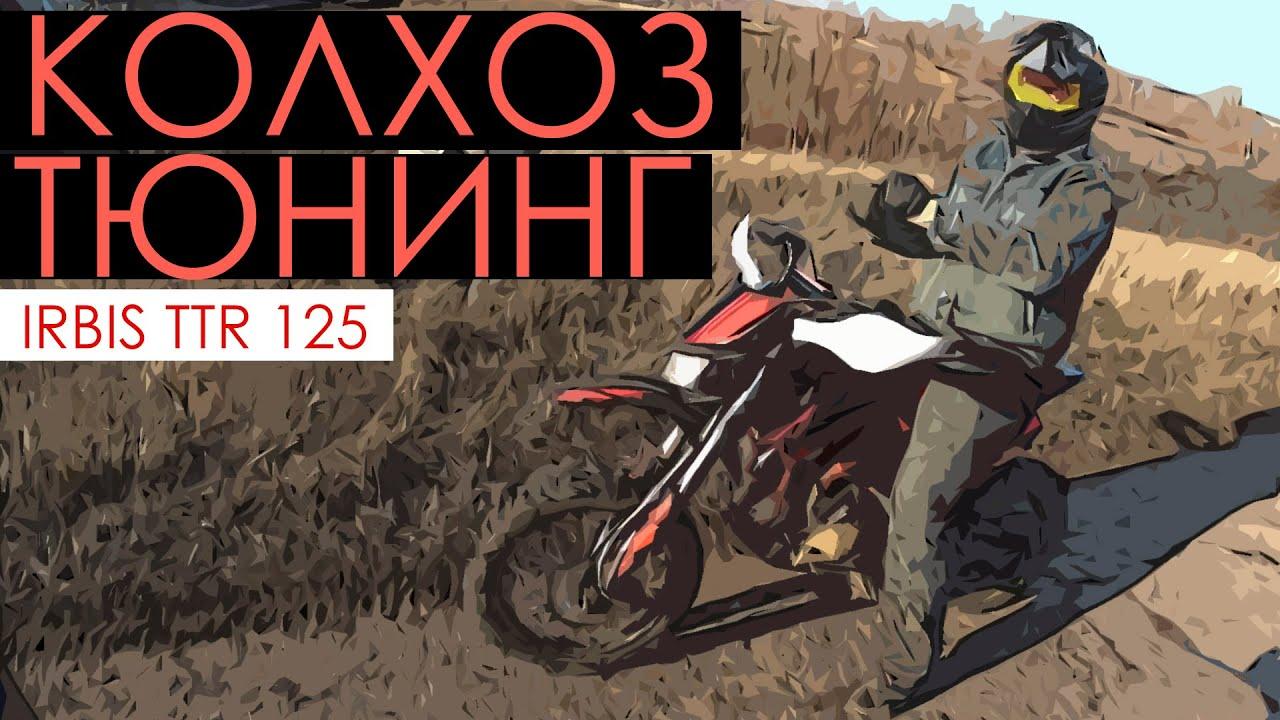 Камера заднего вида на мотоцикл - YouTube