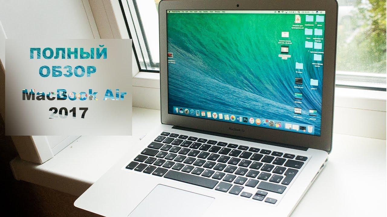 Ноутбуки apple macbook pro купить в интернет-магазине ➦ rozetka. Ua. Од / wi-fi / bluetooth / веб-камера / macos sierra / 1. 37 кг / космический серый.