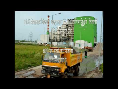 Waste To Energy Plant jabalpur mp 4 r3