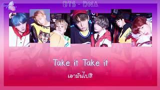 Video [Thaisub] BTS - (방탄소년단) 'DNA' download MP3, 3GP, MP4, WEBM, AVI, FLV Juni 2018