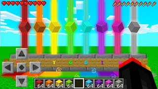 HOW TO MAKE THE RAINBOW in MINECRAFT!