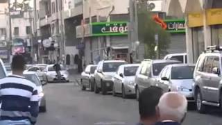 Shooting Attack in Jerusalem