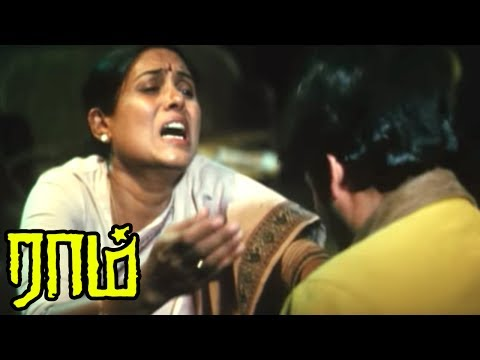 Raam | Raam Tamil movie scenes | Kunal shah accepts his crime | Kunal shah Shoots Rahman | Jiiva