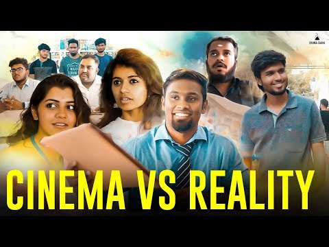 Eruma Saani | College - Cinema Vs Reality | #ErumaSaani
