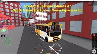 ROBLOX Sunshine Islands 47 North Island Estate --- China/Japanese St. #5