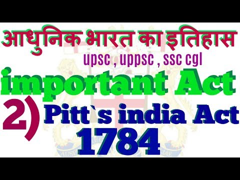 Pitt's India act of 1784 in Hindi | modern history of india for upsc , uppsc , ssc cgl and all exam
