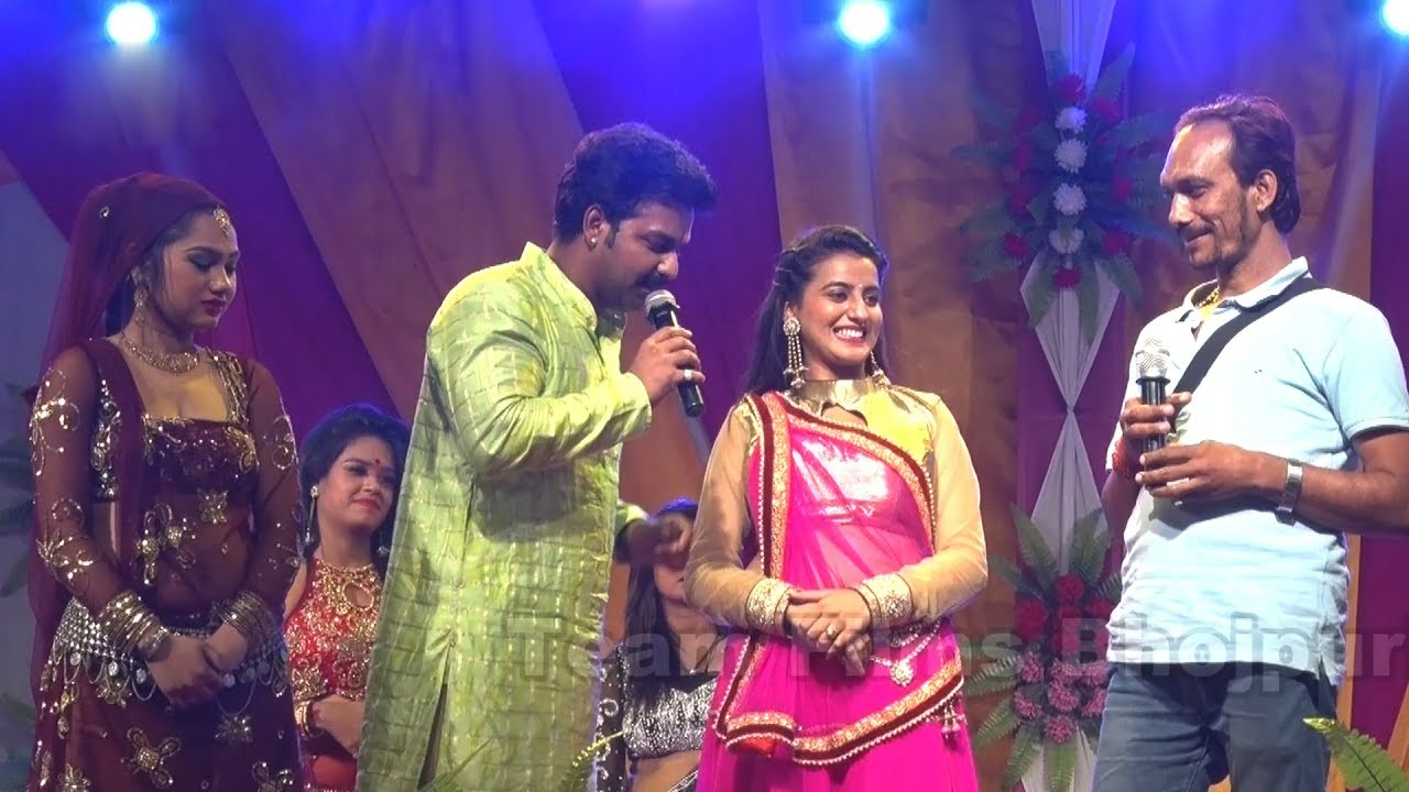 When Akshara Singh performed with Pawan Singh after his