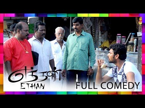 Eththan - Full Comedy   Vimal   Sanusha   Jayaprakash   Singampulli   Mano Bala