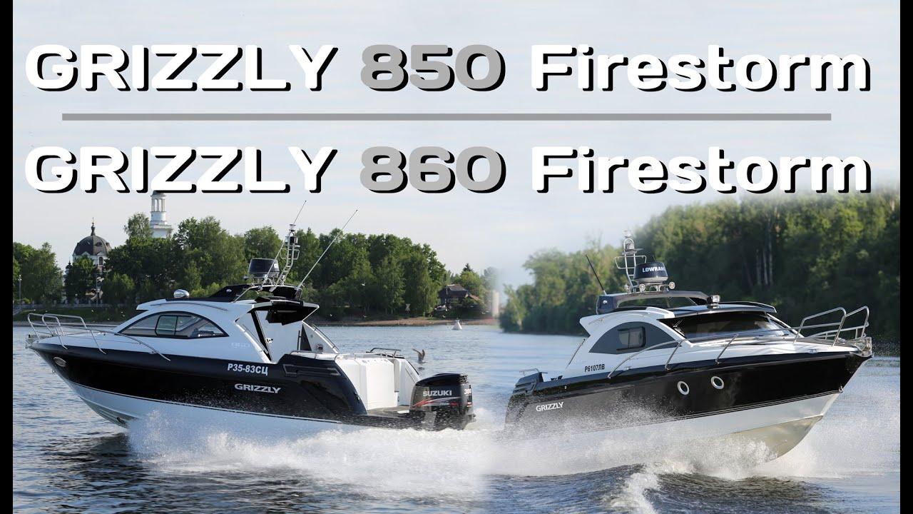 Вы хотите купить катер «northsilver»?. Компания «сильвер поволжье» к вашим услугам!. Широкий модельный ряд катеров и лодок «northsilver»,