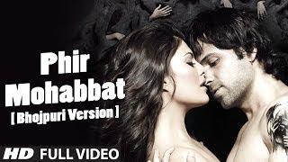 Dil Sambhal Ja Zara [ Bhojpuri Version ] | Murder 2 Song | Emraan Hashmi, Jacqueline Fernandez