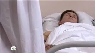 Наталия Самойлова ( в роли медсестры )