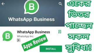 WhatsApp Business Apps Review | These Apps Are A Very Important Provider For Business Owners 2018