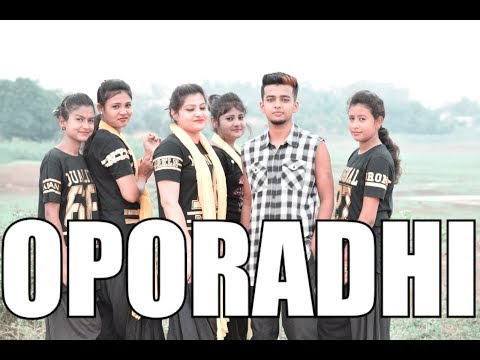 OporadhiDance Cover| D.B.T |Ankur Mahamud Feat Arman Alif | Bangla New Song 2018