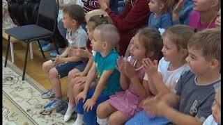 День семейного воспитания в детском саду №229