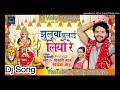 Download Sato Bahin Ke Jhulai Diyo Re  Khesari Lal  Dance Mix Dj Vicky Exclusive