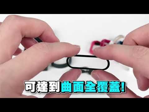 原廠規格5代專用保護膜【3D立體 小米手環保護貼 小米手環5代】小米5保護貼 玻璃保護貼 小米手環貼膜 小米保護貼