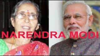 Narendra Modi Prime Minister of India Biography*Income*home*Familyभारत के प्रधान मंत्री नरेंद्र मोदी